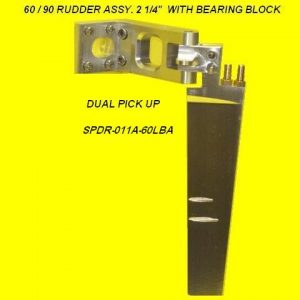 speedmaster-60-rudder-taper-back-dpu